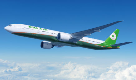 eva air new livery