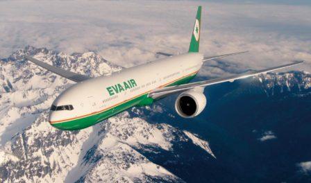长荣航空波音777-300er