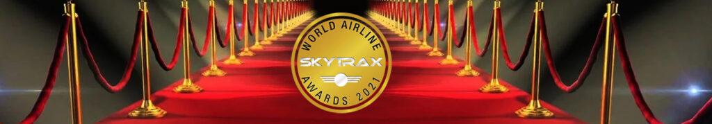 2021年航空公司奖