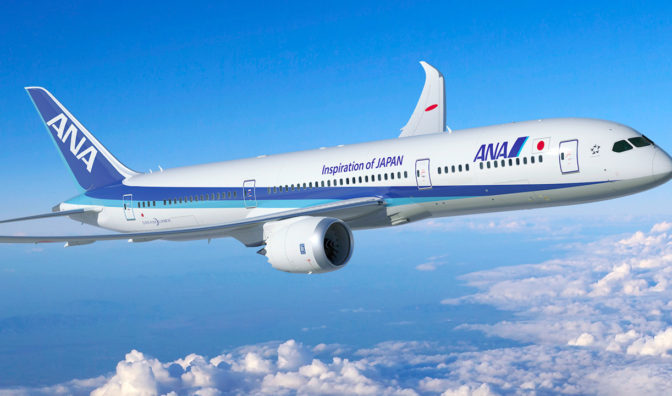 ana all nippon airways dreamliner