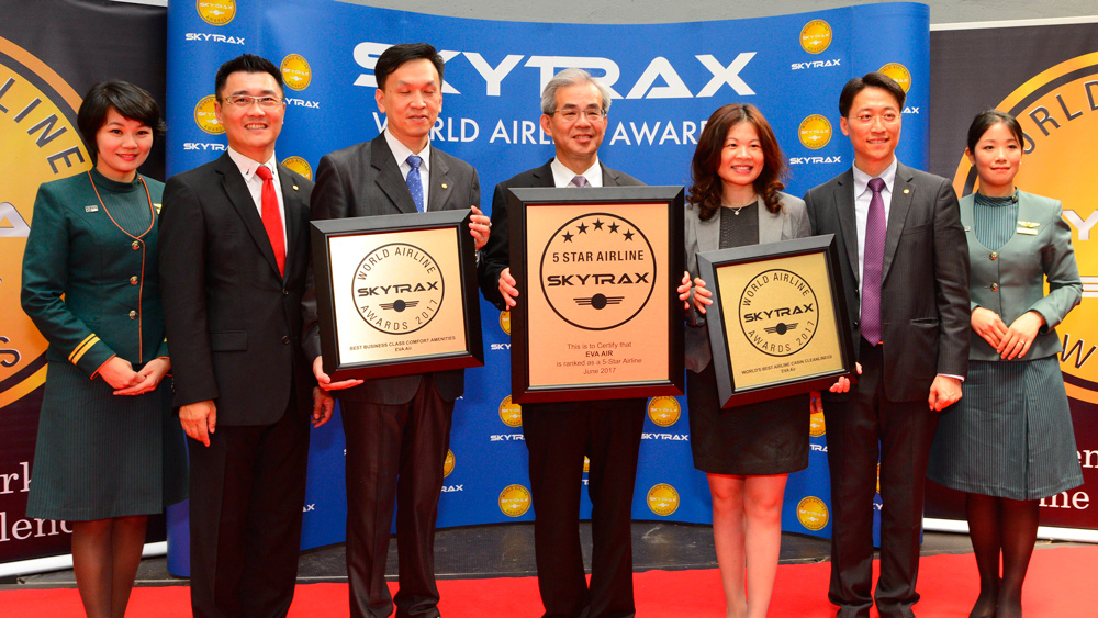 eva air 2017 world airline awards