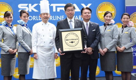 ana best business class onboard catering
